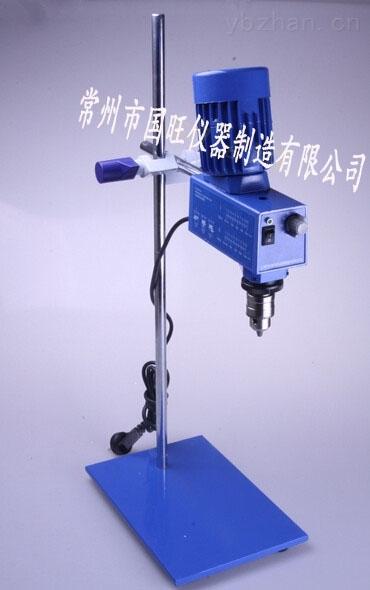 悬臂式强力电动搅拌器
