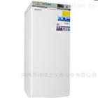 DW25-560低温冰箱