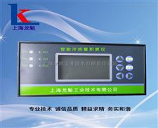 上海LK-2100D型定量控制顯示儀表