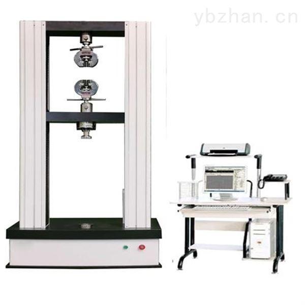 铸造铝合金力学性能试验机
