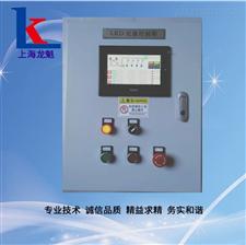 WDK触摸屏定量控制柜(箱)