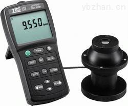 TES-133 光通量计 (RS-232)