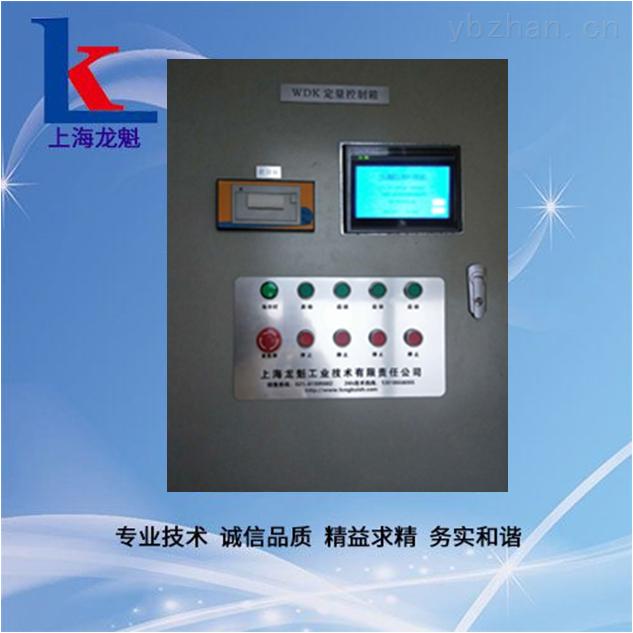 PLC可编程带打印触摸屏控制柜(箱)