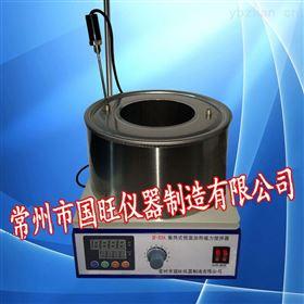 DF-101A集热式恒温磁力加热搅拌器