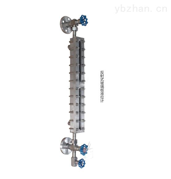 全国 玻璃板液位计 山东厂家 专业生产 定制