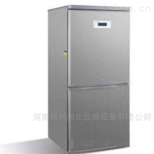 DW-FL262低温冰箱
