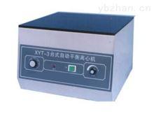 XYJ-3台式高速离心机