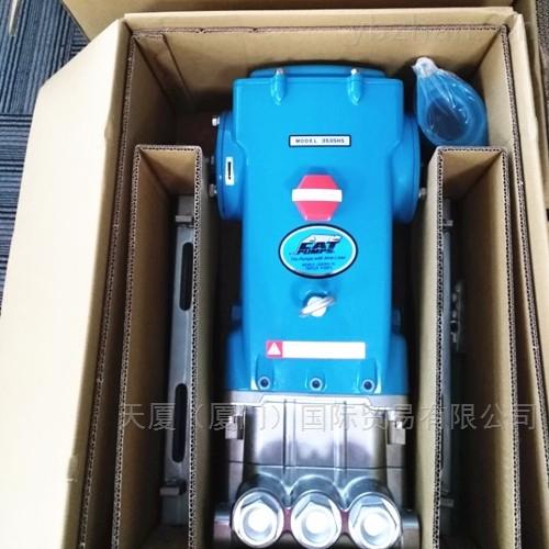 CAT高壓泵MODEL3535