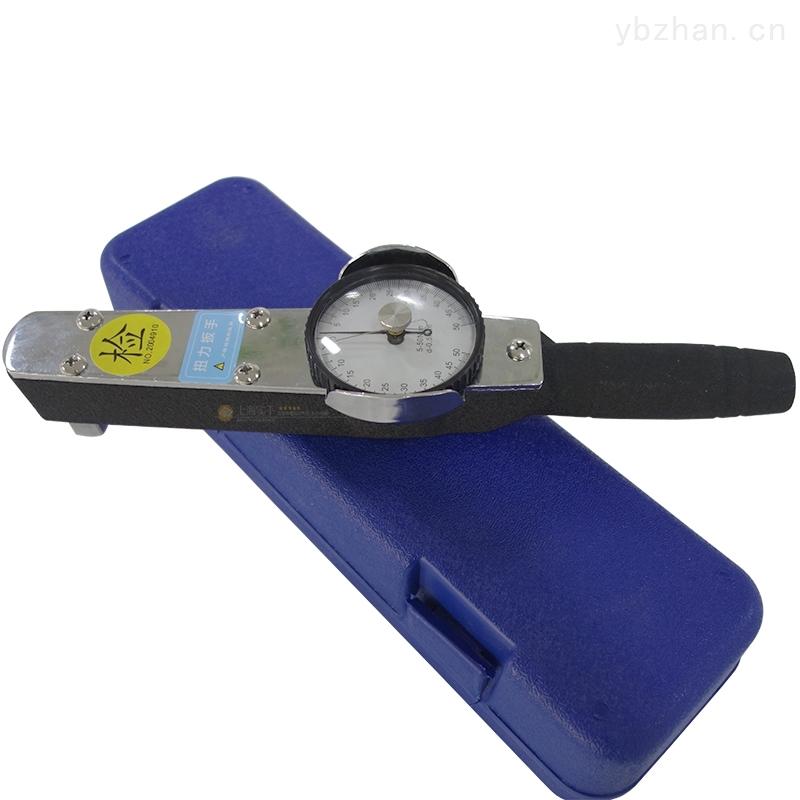 41mm套筒指针扭力扳手,指针套筒扭矩扳手