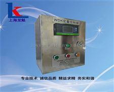 醫用水定量控制系統
