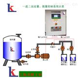 浓硫酸定量控制系统