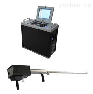 7015ZB型紫外吸收烟气分析仪(原位热湿发,适用高湿低硫)