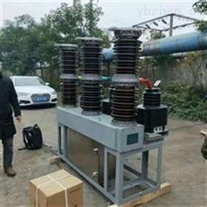 高原型35KV高压断路器厂家