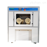 LB-800S低浓度恒温恒湿称重系统