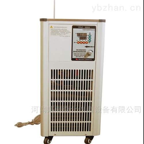 DHJF-8002(立式)低温(恒温)搅拌反应浴