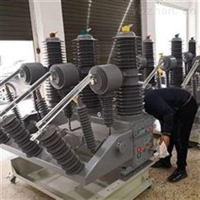 四川成都高压断路器35KV电动操作现货