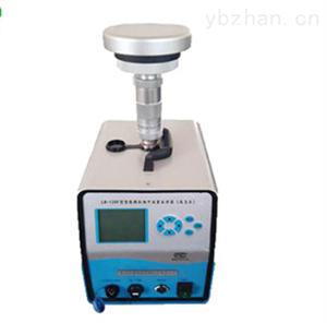 120F(GK)型智能中流量采样器(高负压)颗粒物采样器