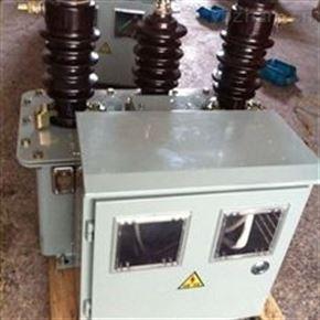 JLSZ-6、10干式组合互感器