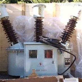 JLS-10三元件电力计量箱