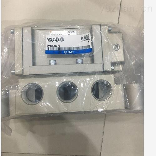 经销SMC4·5通气控阀注意事项
