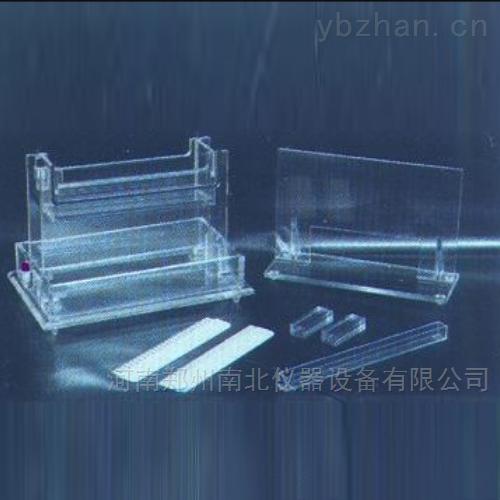 DYCZ-24B加宽双垂直电泳仪(槽)