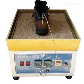 CS-6034鞋子隔热性试验机