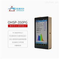 OHSP350PG猪视觉光谱照度计