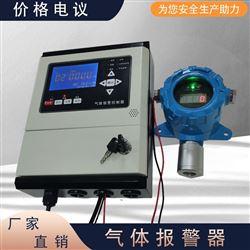 在线式油罐高液位报警器