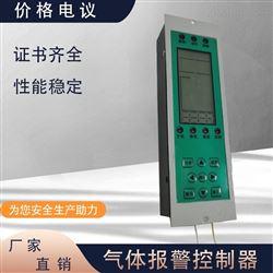 氨气气体报警器RBBJ-T