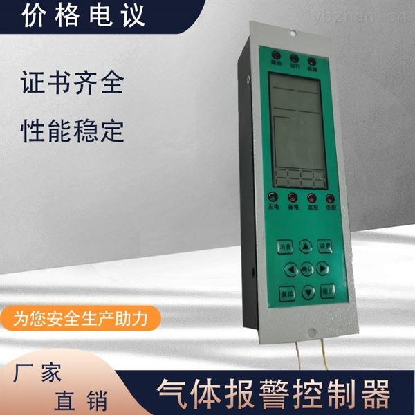 防爆丙烷气体泄漏检测仪