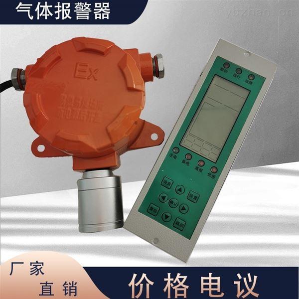 在线式防爆沼气气体浓度检测仪