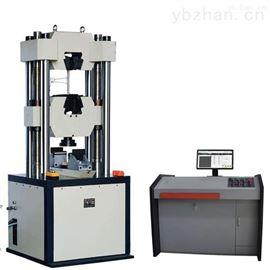 沟槽接头液压万能试验机