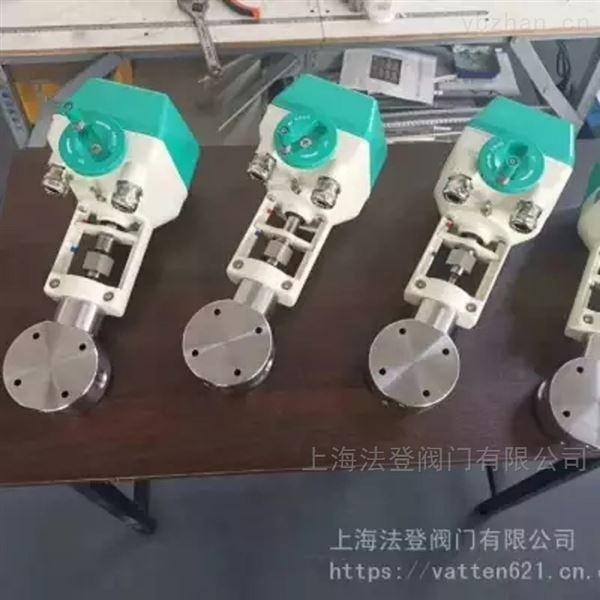电动浓水调节阀工况选型 调节 阀安装说明