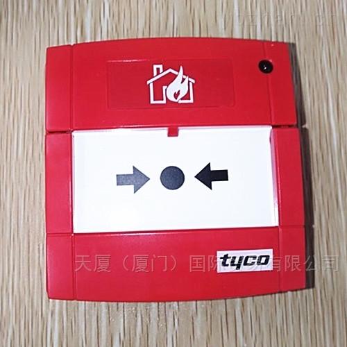 TYCO泰科MCP260M船舶火警手动报警按钮