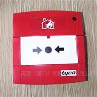 TYCO MCP260M(514.001.112)