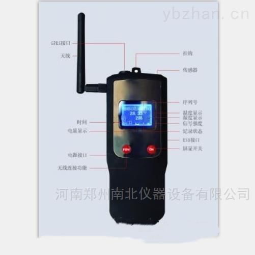 199-WT1无线温度记录仪
