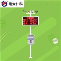 RS-ZSYC1-*建大仁科揚塵監測設備安裝揚塵在線監測系統