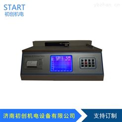 CMXD-02无纺布摩擦系数测试仪