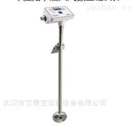 PAN-1DC(L)ATAGO(爱拓)日本进口浸入式糖度检测仪