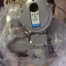 2SY5010-0LB04德国SIPOS西博思电动执行机构供应