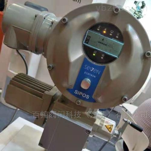 7系列*西博思SIPOS电动执行器