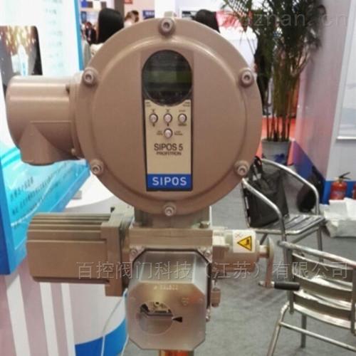 5系西博思SIPOS电动执行器
