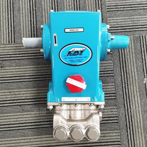 美国CAT猫牌高压柱塞泵1051泵头/配套泵组