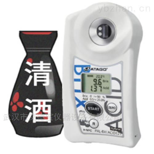 ATAGO(爱拓)白酒日本清酒糖酸度计