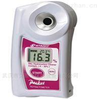 消毒剂浓度检测仪刻度式折射仪
