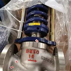 VTZAZP-16C自力式压力调节阀图片 上海减压阀价格厂家