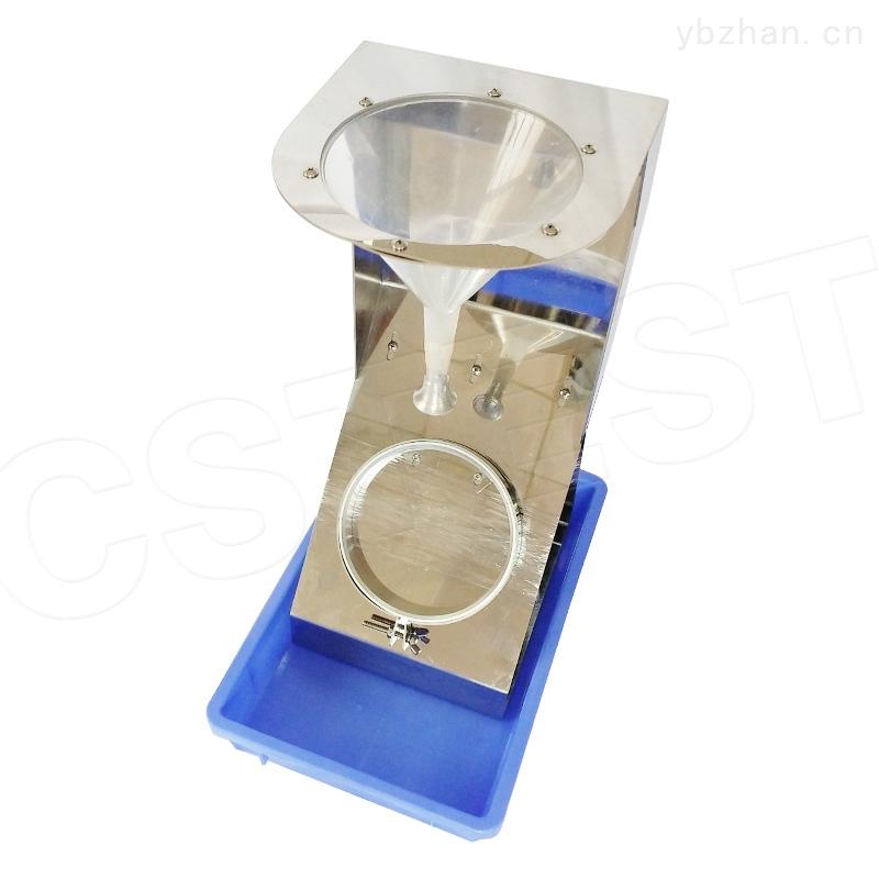 防护服面料防泼水测试仪
