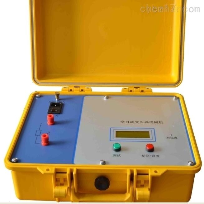 承试三级设备全自动变压器互感器消磁仪