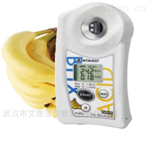 ATAGO(爱拓)香蕉糖酸检测仪