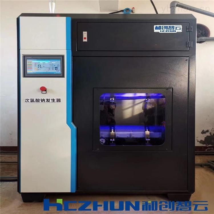内蒙古电解2000g次氯酸钠发生器生产厂家